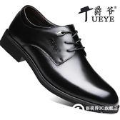 男士皮鞋韓版商務正裝休閑黑色小皮鞋