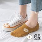 10雙|襪子女短襪淺口隱形硅膠防滑不掉跟夏季薄款船襪【君來佳選】