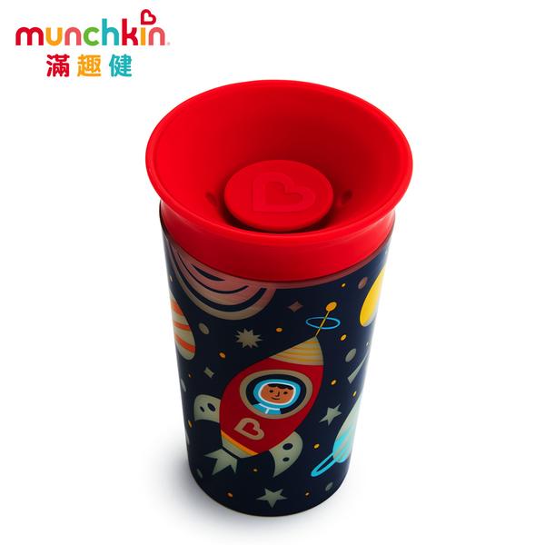 munchkin滿趣健-360度繽紛夜光防漏杯266ml-紅
