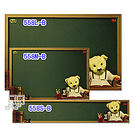 3M 可再貼利貼佈告欄558S-B-熊﹙泰迪熊條狀﹚