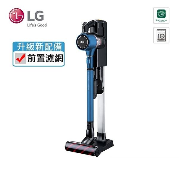 展示機出清! LG 樂金 A9PBED 星艦藍 CordZero™ A9+ 快清式無線吸塵器