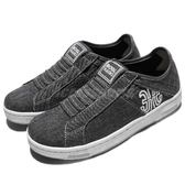 Royal Elastics 休閒鞋 Icon Washed 免鞋帶 懶人鞋 灰 白 水洗 男鞋【PUMP306】 02374888