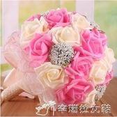 新娘手捧花 仿真玫瑰花婚禮用品 韓式道婚慶具鮮花球攝影影樓道具 辛瑞拉
