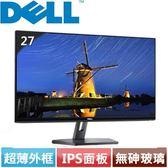 DELL 27型 IPS窄邊框螢幕 SE2719H