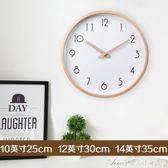 北歐無印簡約櫸木掛鐘原木實木靜音掛錶客廳創意簡約現代木質鐘錶艾美時尚衣櫥