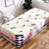 82折免運-全棉學生宿舍床墊0.9m床褥墊子單人上下鋪可折疊榻榻米防滑加厚墊
