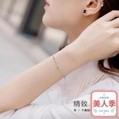 手鏈925銀情侶手鏈女純銀一對韓版簡約個性漸凍人閨蜜手鏈ins小眾設計-『美人季』