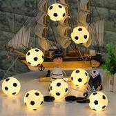 LED彩燈串燈閃燈 滿天星世界杯足球燈串房間創意裝飾燈節日星星燈-Ifashion IGO