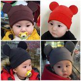 雙11搶購男女小寶寶0-3-6-12個月春秋冬季嬰兒童帽子純棉1-2歲新生兒胎帽