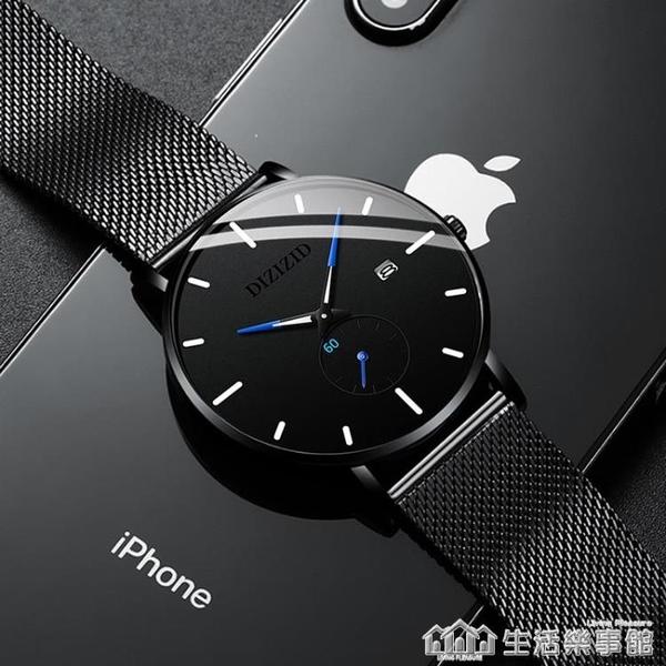 男士手錶2019新款瑞士蟲洞新概念超薄手錶男學生高中潮流機械防水 生活樂事館