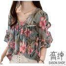 EASON SHOP(GW1820)韓版花朵薄款荷葉邊拼接袖子挖洞鏤空後綁繩短袖雪紡衫女上衣服鬆內搭衫娃娃衫