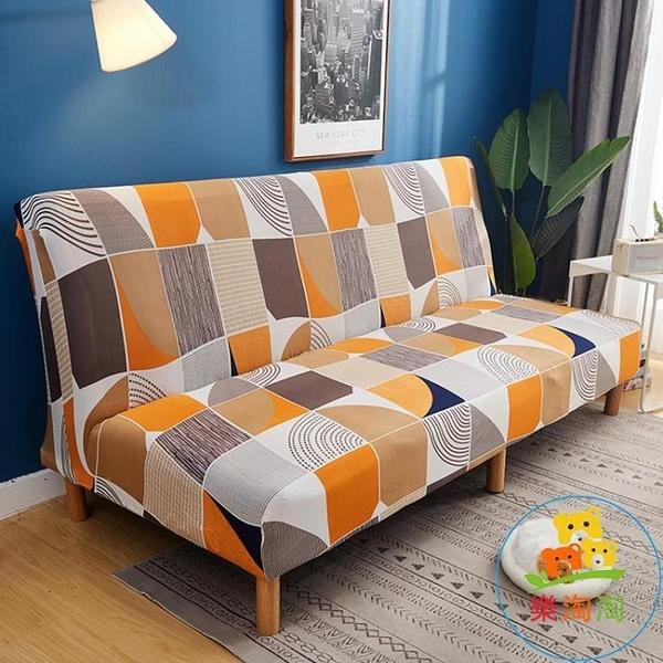 沙發床套罩簡易懶人沙發套沙發罩沙發墊萬能全包套【樂淘淘】