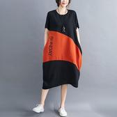 棉麻大碼連身裙夏文藝韓版印花拼接洋裝胖妹妹7FNA028A依佳衣