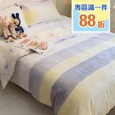 天絲床組  花吉 DPM4雙人鋪棉床包鋪棉兩用被四件組(40支) 100%天絲 棉床本舖