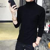 男士高領毛衣冬季套頭毛衫加厚針織衫韓版修身加絨純色黑色打底  【PINK Q】