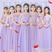 伴娘禮服女2018新款長款韓版大碼姐妹團伴娘服裙一字肩連身裙『韓女王』