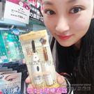 日本Eyecurl II捲翹電燙睫毛器電...