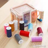 針線盒 居家家 縫補工具套裝縫紉針線盒15件套 家用針線縫衣針線包收納盒 Cocoa