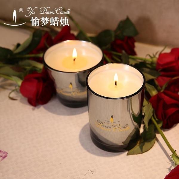 香薰蠟燭凈化空氣臥室手工蠟燭大豆熏香蠟助眠蠟燭無煙【快速出貨】