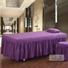 美容床 床罩 簡約純色美容院床罩單件歐式美容會所按摩推拿蒸熏spa床單品-三山一舍