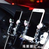 車載鑲鉆手機支架汽車用出風口車內卡扣式萬能通用多功能支撐導航 瑪麗蓮安