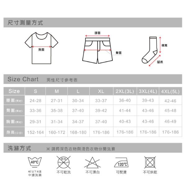 【豪門內衣】豪門立體塑型彈性三角褲 (M~XL) 台灣製造