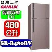 《台灣三洋SANLUX》 480L定頻雙門冰箱 SR-B480BV
