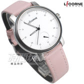 LICORNE 力抗 任意搭配 屬於你獨一無二的錶 真皮 白面x粉紅色 女錶 LT124LWWB+LT124LPCL
