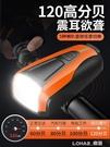 自行車燈前燈充電強光手電筒夜騎單車騎行配件山地車超亮照明車燈 樂活生活館