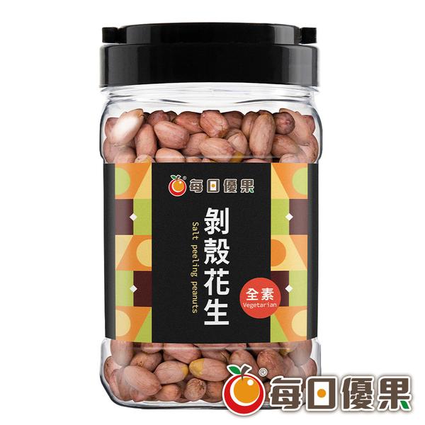 罐裝川辣椒麻花生400G+罐裝剝殼花生400G含運組 每日優果