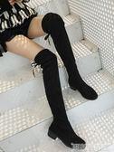 長靴女過膝瘦瘦靴新款平底長筒靴子秋冬季粗跟百搭高筒網紅鞋 科技藝術館