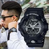 G-SHOCK GA-710-1A 潮流男錶 GA-710-1ADR