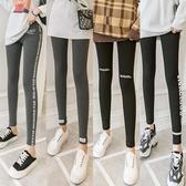 現貨 季打底褲女外穿薄款褲子大碼加絨顯瘦新款韓版秋冬褲 【雙十二狂歡】