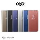 摩比小兔~【QinD】Apple iPh...