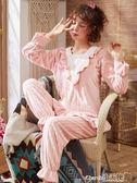 月子服 孕婦哺乳睡衣女秋冬季加絨加厚法蘭絨產後珊瑚絨月子服喂奶套裝【小天使】