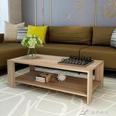 茶幾現代小戶型客廳茶幾組裝創意雙層茶桌 igo 樂芙美鞋中秋禮物