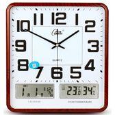 掛鐘靜音客廳大掛鐘方形液顯日歷石英鐘創意鐘表時尚時鐘簡約鐘iog 曼莎時尚
