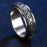 戒指銀密碼男士食指六字真言大明咒925純銀戒指男可轉動單身指環霸氣    伊芙莎