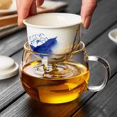 透明花茶杯耐熱泡茶杯檸檬杯 雙12購物節必選