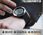 【新年鉅惠】男士大錶盤數字防水手錶個性電子錶戶外運動