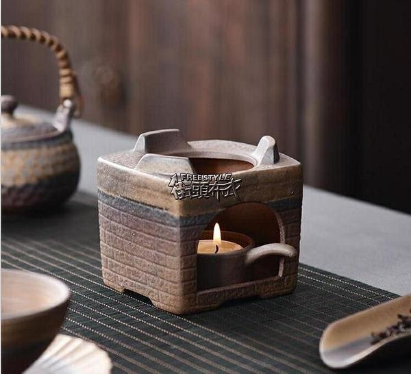 古樸風粗陶蠟燭溫茶爐煮茶器復古原陶干燒台底座茶道零配  【全館免運】