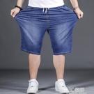 夏季加肥加大碼牛仔短褲男寬鬆直筒胖子五分褲肥佬休閒中褲男潮胖 3C優購