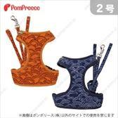 【熊熊e-shop】抗菌防臭胸背藍色、咖啡色(貓用) 4號