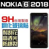 NOKIA 6.1 Plus NOKIA6 2018 鋼化玻璃貼 9H 自動吸附 台灣製 全膠 非滿版 贈 清潔工具組【采昇通訊】