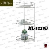 置物架  三層三角轉角架  ML-3128B  304不鏽鋼人氣台灣製造  水電DIY