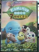 影音專賣店-P19-068-正版DVD*動畫【姆姆抱抱:姆姆大哥哥】-奇幻繽紛的探險,溫馨有趣的劇情