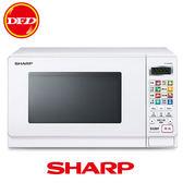 SHARP 夏普 R-T20JS 微波爐 20公升 白色 公司貨 800W超強微波加熱