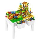 積木桌寶寶3歲多功能兒童大號