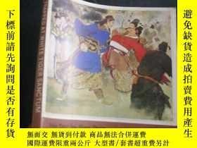 二手書博民逛書店TRAPPED罕見AT WHITE TIGER SANCTUMY186899 上海人民美術出版社編 朝華出版社