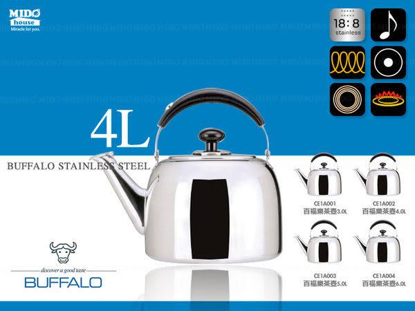 BUFFALO『牛頭牌CE1A002 小牛百福樂茶壺 』4.0L《Mstore》